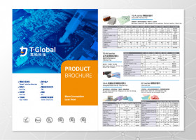 2020-thermal-product-brochure-cn