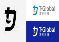 T-Global new brand corporate identification system